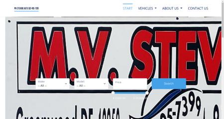 MV Stevens Auto