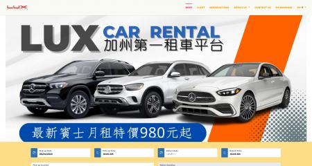Lux Motor Cars & Leasing Inc.