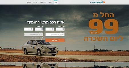 Bridge Golan Car Rental